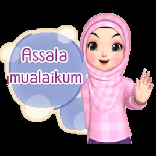 Ain - Tray Sticker
