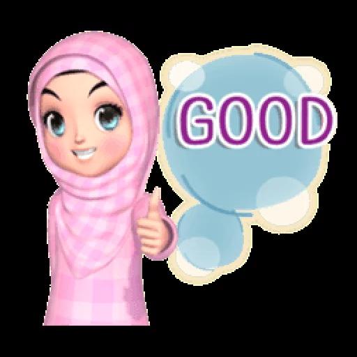 Ain - Sticker 10