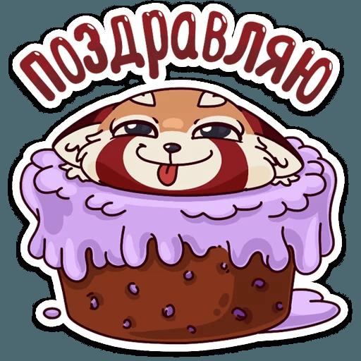 Miku Part 2 - Sticker 13
