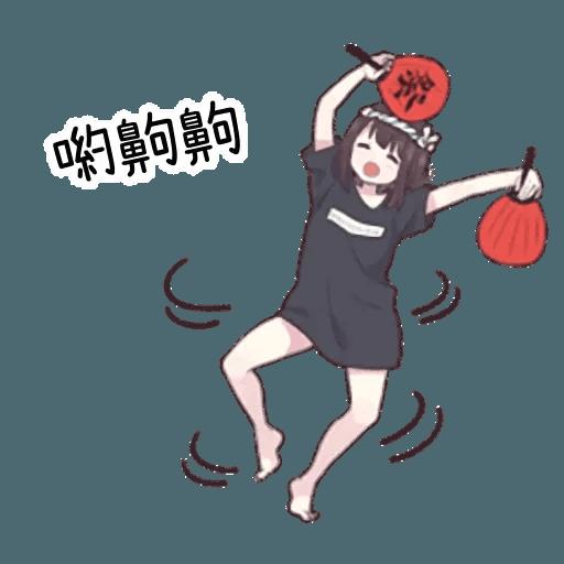 Menhera - Sticker 9