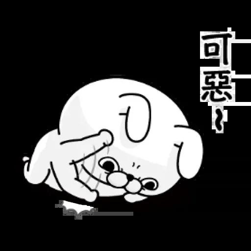 兔兔1 - Sticker 16
