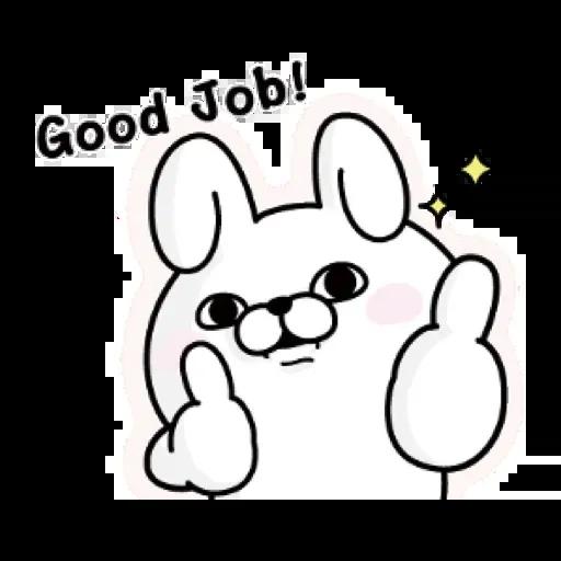 兔兔1 - Tray Sticker