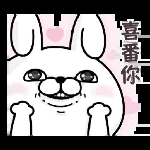 兔兔1 - Sticker 14