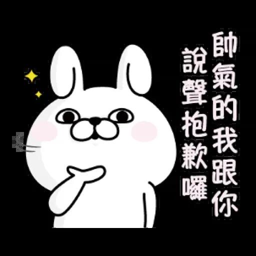 兔兔1 - Sticker 20