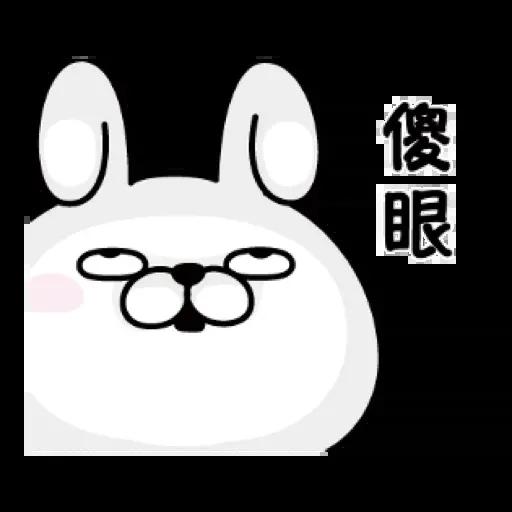 兔兔1 - Sticker 8
