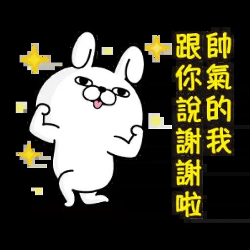 兔兔1 - Sticker 19