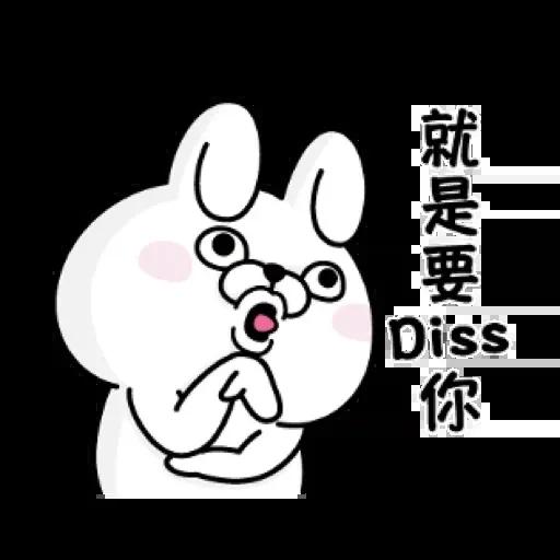 兔兔1 - Sticker 23