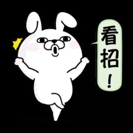 兔兔1 - Sticker 11