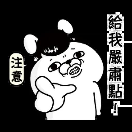 兔兔1 - Sticker 10