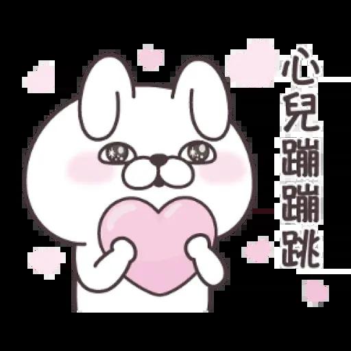 兔兔1 - Sticker 13