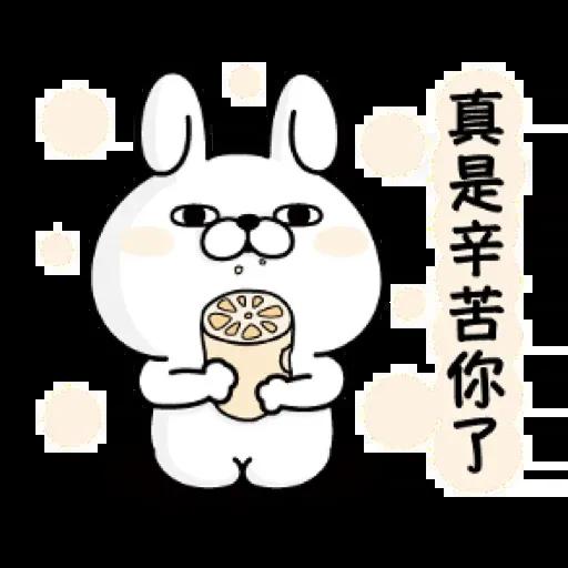 兔兔1 - Sticker 25