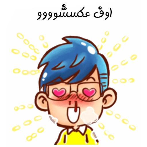 I - Sticker 15