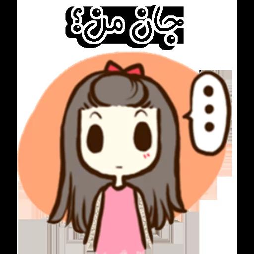 I - Sticker 24
