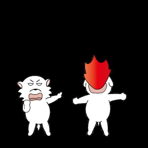 萌萌犬4 - Sticker 9