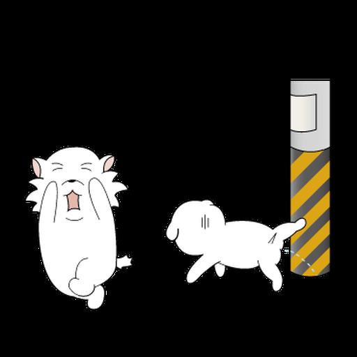 萌萌犬4 - Sticker 21