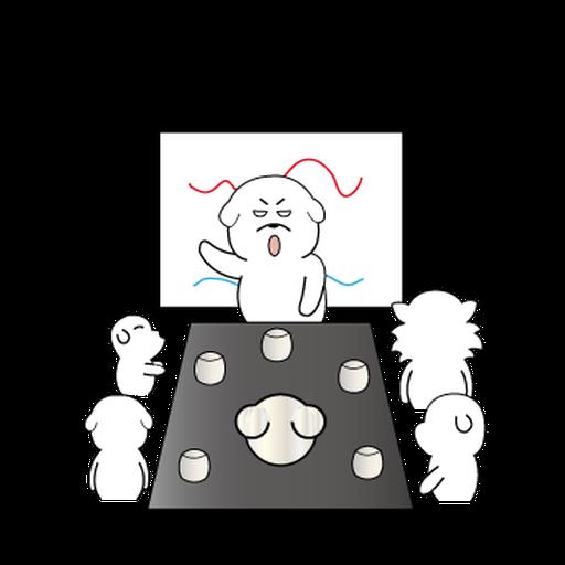 萌萌犬4 - Sticker 14