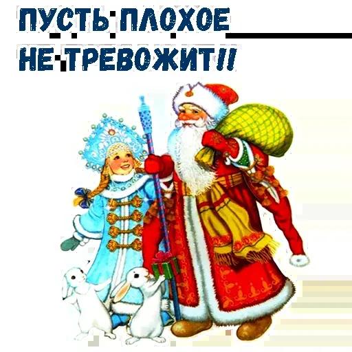 Ny - Sticker 3