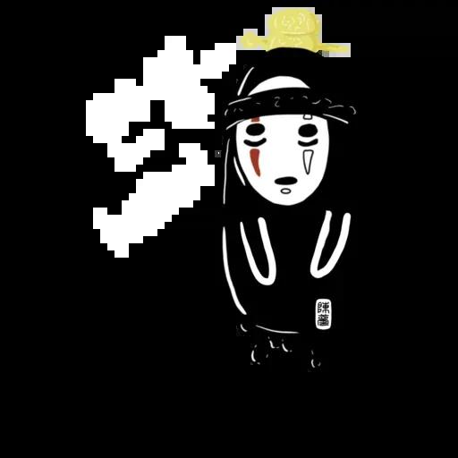 無臉男 - Sticker 2
