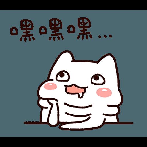 Lazynfatty- RouRou CatLove 1 - Sticker 11