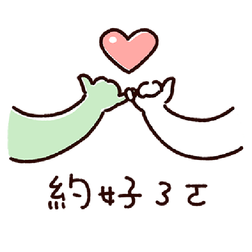 Lazynfatty- RouRou CatLove 1 - Sticker 7