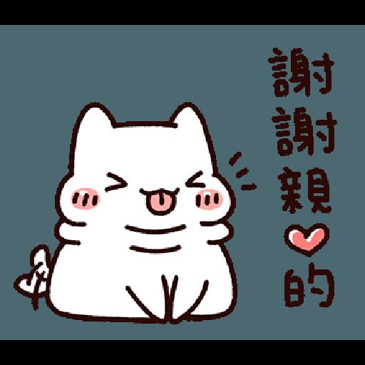Lazynfatty- RouRou CatLove 1 - Sticker 16