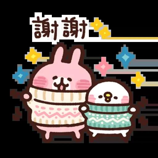 Kanahei new year - Sticker 11