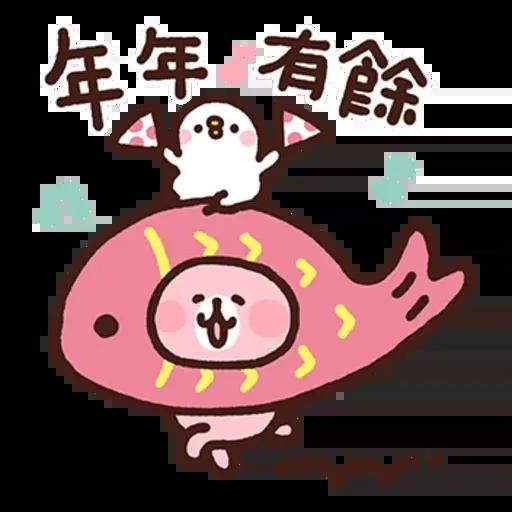 Kanahei new year - Sticker 24