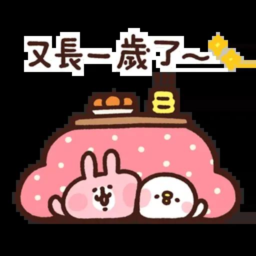 Kanahei new year - Tray Sticker
