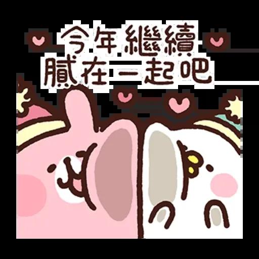 Kanahei new year - Sticker 21