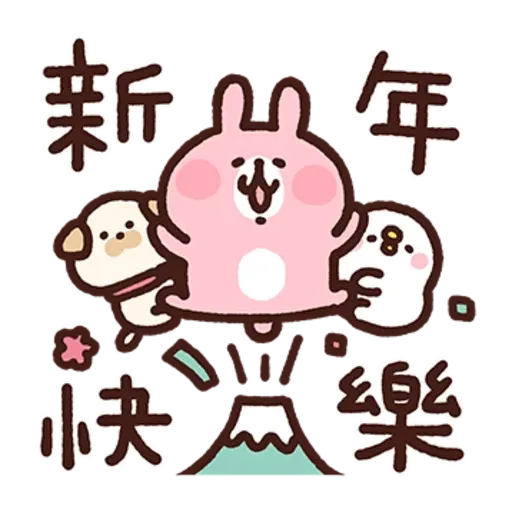 Kanahei new year - Sticker 18