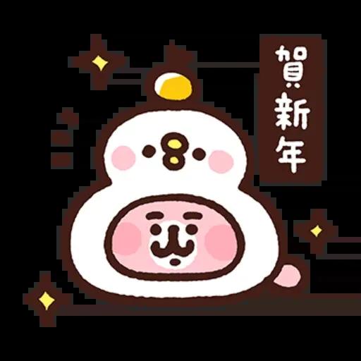 Kanahei new year - Sticker 19