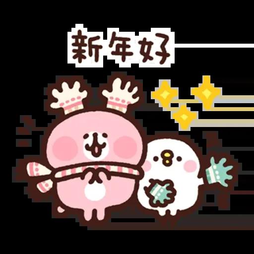 Kanahei new year - Sticker 9
