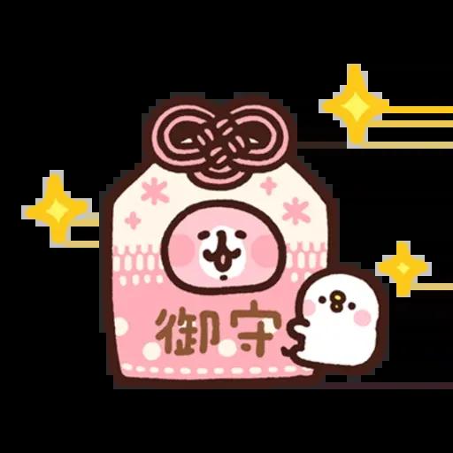 Kanahei new year - Sticker 7