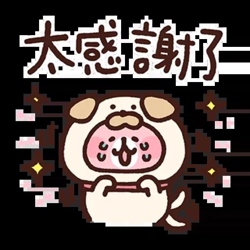 Kanahei new year - Sticker 25