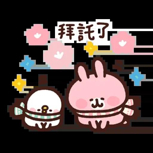 Kanahei new year - Sticker 14