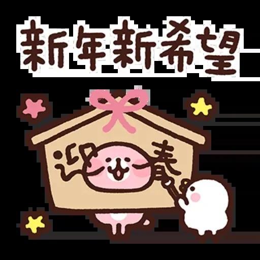 Kanahei new year - Sticker 22