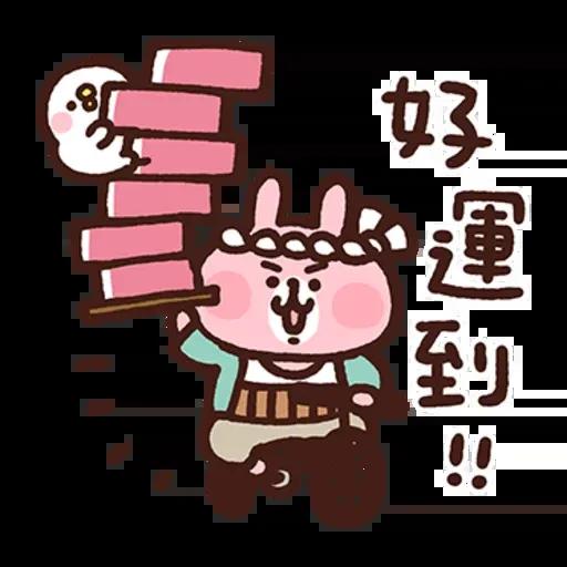 Kanahei new year - Sticker 16