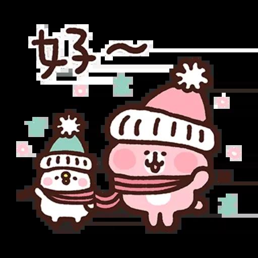 Kanahei new year - Sticker 27