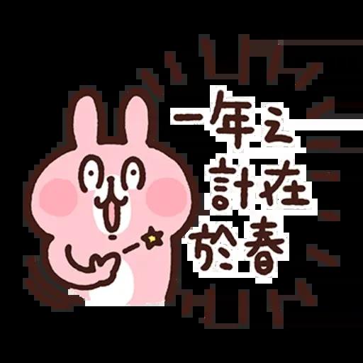 Kanahei new year - Sticker 30