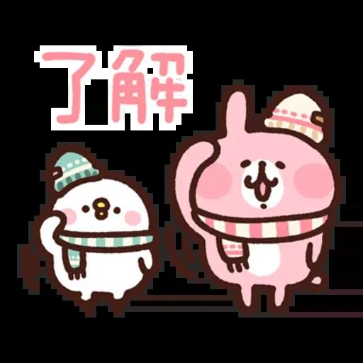 Kanahei new year - Sticker 8