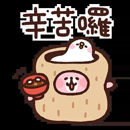Kanahei new year - Sticker 29