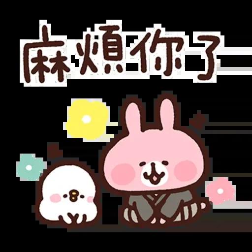Kanahei new year - Sticker 28