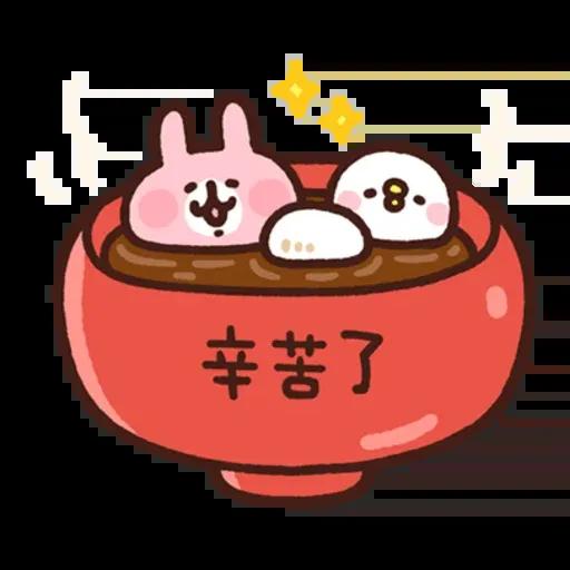 Kanahei new year - Sticker 13