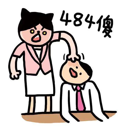 Work - Sticker 11