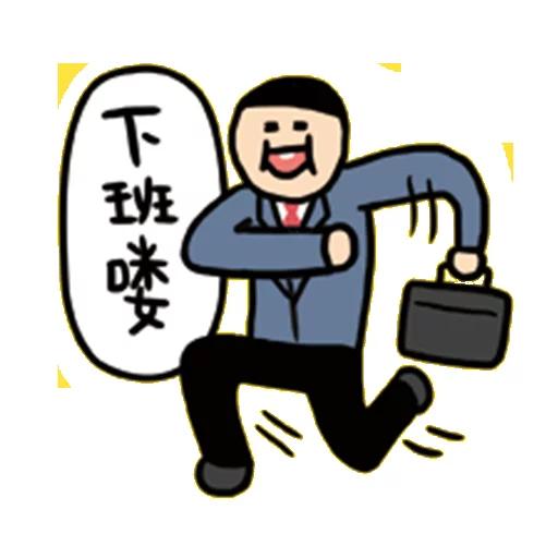 Work - Sticker 9