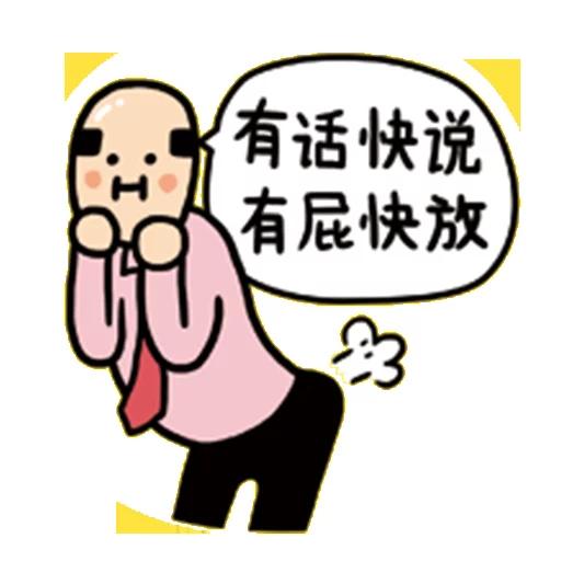 Work - Sticker 8