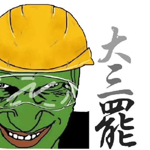 Pepe fighting HKG2 - Sticker 8