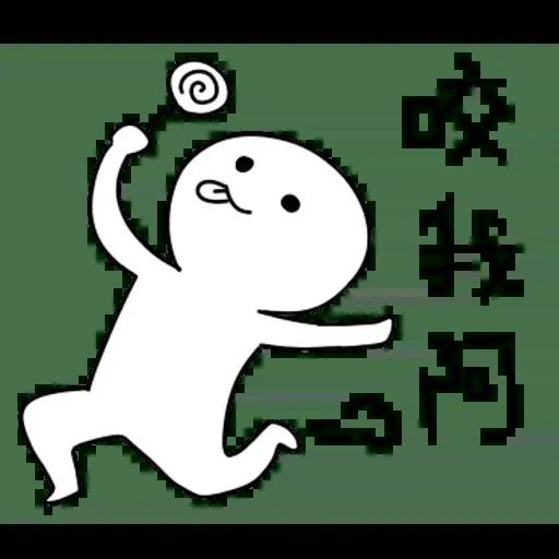圓圓人 - Sticker 3