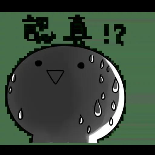 圓圓人 - Sticker 17
