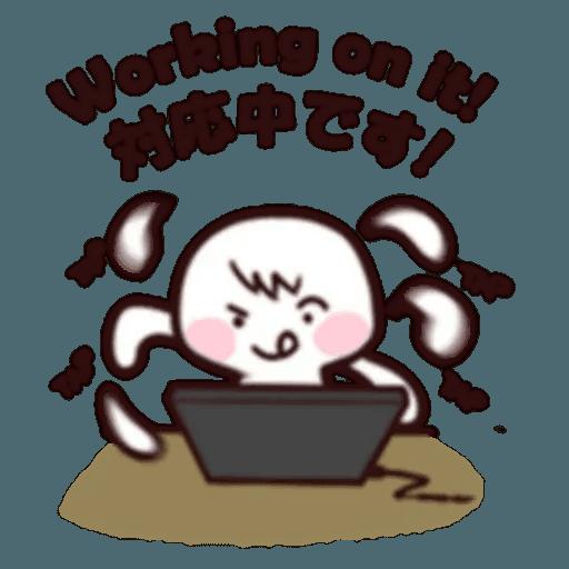 Work Work Work - Sticker 15